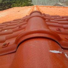 厂家直销树脂小青瓦、房顶树脂瓦配件、仿古PVC装饰瓦图片