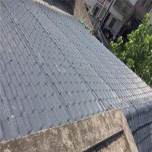 屋顶仿古树脂琉璃瓦材料、阻燃级防腐搭棚树脂瓦、别墅瓦图片