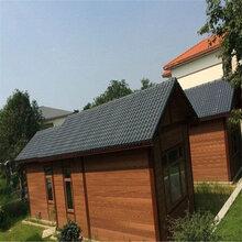 环保材料树脂装饰瓦、蓝色树脂波浪瓦、街道屋面改造树脂瓦