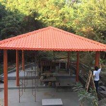 广州旧房改造树脂瓦、塑料琉璃瓦、屋顶装饰瓦、ASA树脂别墅瓦图片