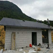 深圳园�林改建树脂瓦、仿古塑料▲瓦、雨篷设计别墅瓦图片