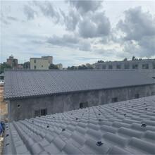 江蘇樹脂琉璃瓦、鋼構樹脂瓦定制、塑料瓦廠家圖片