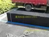 浙江PVC排水板生产厂家