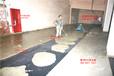 杭州置顶科技PVC排水板施工视频