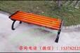 小区休闲椅厂家专业定做休闲椅园林椅