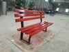 环畅hcy058户外靠背休闲椅园林座椅简易休息椅