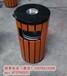 环畅供应hc3017户外圆形钢木垃圾桶小区垃圾箱果皮箱