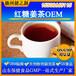 红糖姜茶固体饮料代加工固体饮料贴牌加工厂家食品级资质齐全