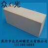 众光耐酸瓷砖