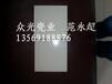 众光全瓷耐酸砖供应广西南宁马山县白山镇