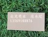 耐酸砖环保耐酸砖众光耐酸砖自然成色质量有保证