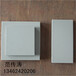 耐酸砖耐酸瓷砖众光直供挑选耐酸砖诀窍