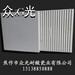 全瓷耐酸砖特点耐酸砖介绍耐酸砖价格
