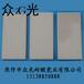 耐酸瓷砖众光耐酸砖防腐耐酸砖处处演绎经典100%正品