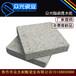 55mm厚度的陶瓷颗粒透水砖美观大方贴近生态自然
