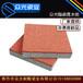 平頂山透水磚生態透水磚55厚陶瓷顆粒透水磚眾光廠家供應