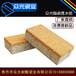 西安透水砖陶瓷透水砖众光透水砖厂家供应生态透水砖
