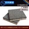 江苏南京透水砖众光陶瓷透水砖透水砖图片透水砖与你约惠春天