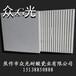 廣西桂林有耐酸磚合格證和耐酸瓷磚檢測報告的眾光耐酸磚廠家