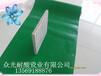 眾光耐酸磚/防腐蝕瓷磚/供應黑龍江佳木斯電廠用耐酸磚
