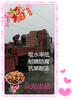 浙江金华耐酸砖车间地面素面耐酸砖防腐蚀瓷砖美观耐用