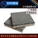 湖北陶瓷透水磚廠家湖北鄂州陶瓷顆粒透水磚供應商