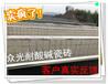 防腐蚀耐酸瓷砖优选众光,厂家直销量大从优