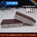 天津透水砖陶瓷透水砖生态透水砖供应蓟县透水砖图片