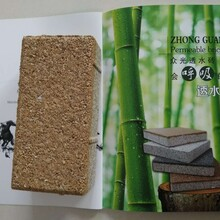 廣東云浮透水磚陶瓷顆粒透水磚生態透水磚透水鋪路磚-建筑界的新寵圖片