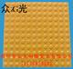 20mm厚黄色盲道砖条形盲道砖供应重庆涪陵人行道盲道砖效果超赞