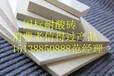 宁夏固原耐酸砖,宁夏耐酸砖厂家,宁夏耐酸砖生产商,耐酸砖价格