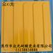 浙江盲道磚杭州盲道磚全瓷盲道磚眾光盲道磚廠家供應黃色,灰色,綠色等等