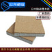 江蘇無錫透水磚,陶瓷透水磚廠家哪家強?