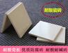 耐酸磚,眾光耐酸磚,耐酸瓷磚,耐酸瓷板的特性