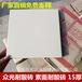 河南焦作修武众光陶瓷透水砖,耐酸砖,全瓷盲道砖,耐酸胶泥生产厂家