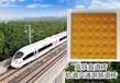 福建盲道砖,福州地铁全瓷盲道砖众光厂家实力供应