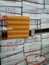 眾光盲道磚廠家,298全瓷盲道磚性價比高圖片