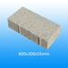 河南眾光陶瓷透水磚完全通過質量認證