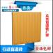 甘肅市政盲道磚蘭州樞紐項目用全瓷盲道磚