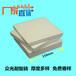 湖南衡陽常寧耐酸瓷磚、污酸工序硫化地坑用耐酸瓷板