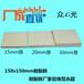 山西耐酸磚廠家,晉城陽城電廠用耐酸磚
