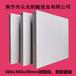 浙江杭州耐酸瓷磚,建德市污水泵房用耐酸瓷磚
