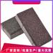 南平陶瓷透水砖,福建浦城红色步道砖