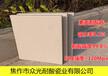 滄州耐酸磚,河北黃驊耐酸磚廠家、耐酸磚價格