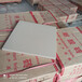 溫州耐酸磚,龍灣區耐酸磚,發酵車間用耐酸磚