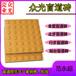 北京門頭溝盲道磚,地鐵6號線用全瓷盲道磚