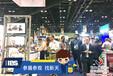 美国建材展新天会展组织2020年美国拉斯建材展&美国厨卫展IBS&KBIS