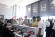 黎巴嫩建材展新天会展组团2020年第25届中东黎巴嫩建筑建材展ProjectLebanon