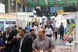 卡塔尔建材展2020年