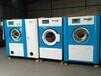 西安維修各類干洗店設備,維修各類水洗廠設備